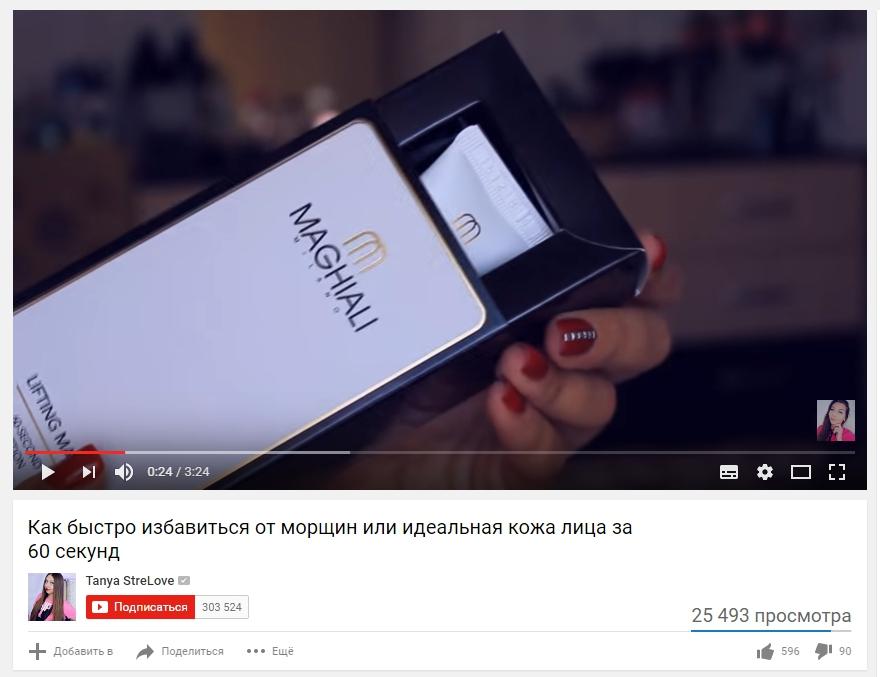 Как быстро избавиться от морщин или идеальная кожа лица за 60 секунд - YouTube - Opera