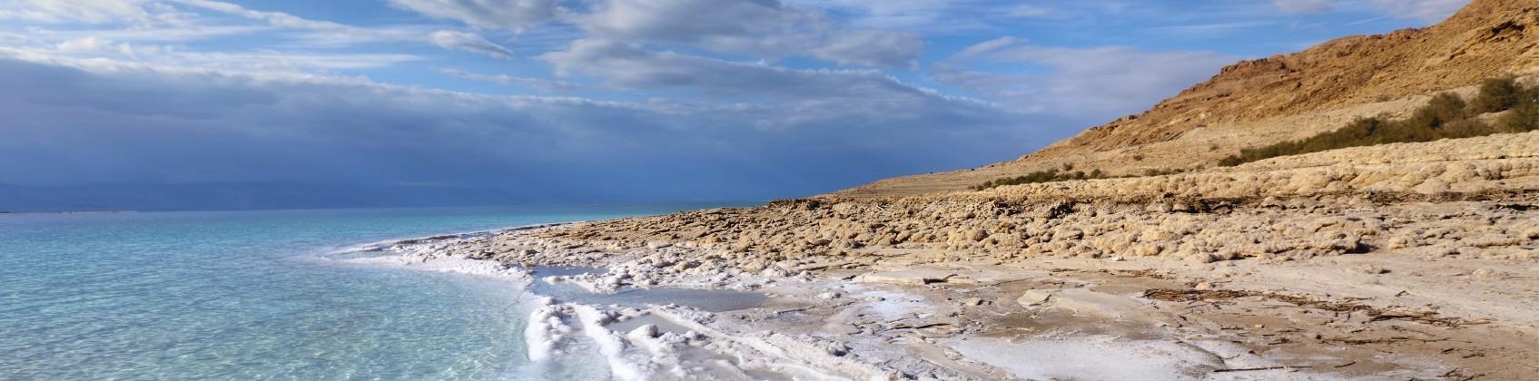 dead-sea-beach ban