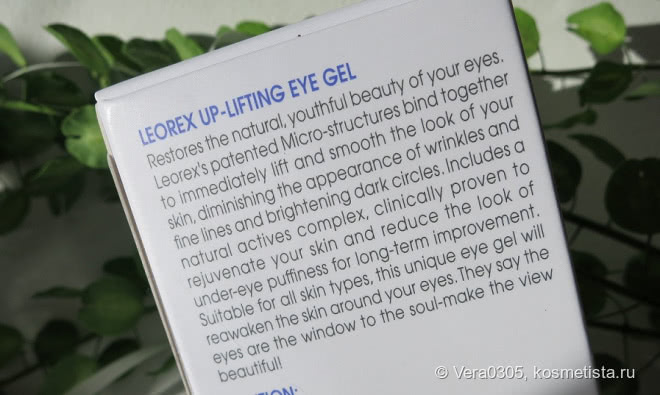 Leorex Up Lifting Eye Gel