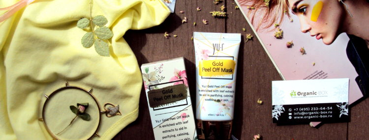 YU-R Gold Peel Off Mask \ Золотая маска-пленка.