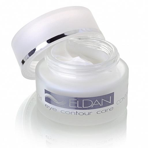 Крем под глаза с гиалуроновой кислотой ELDAN 30 ml