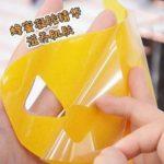 Лифтинг маска бандаж для подтяжки подбородка и шеи JM Solution Honey Luminous Royal Propolis Lift-Up V Mask