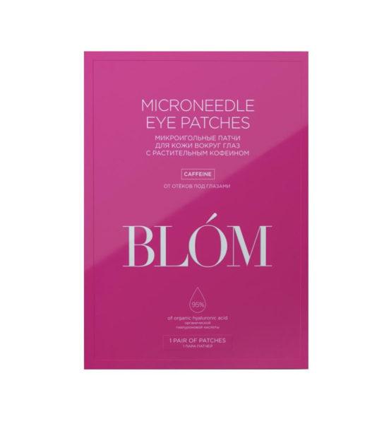 Микроигольчатые патчи для глаз BLOM с кофеином