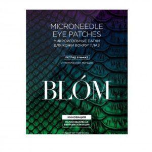 Микроигольные патчи BLOM с пептидом SYN-AKE от мимических морщин
