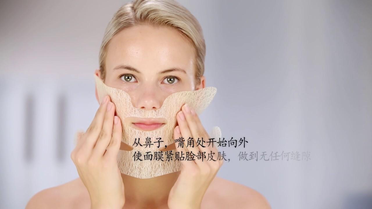 нитевая тредлифтинг маска YU