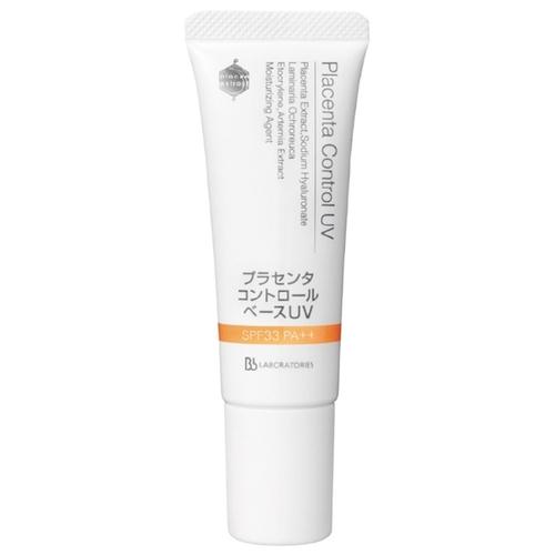 DD-крем солнцезащитный SPF 33 PA++ с тонирующим эффектом (тон бежевый) Placenta Control UV SPF 33 PA++ BB Laboratories, 30 ml.